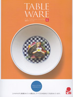 TABLE WARE CATALOG