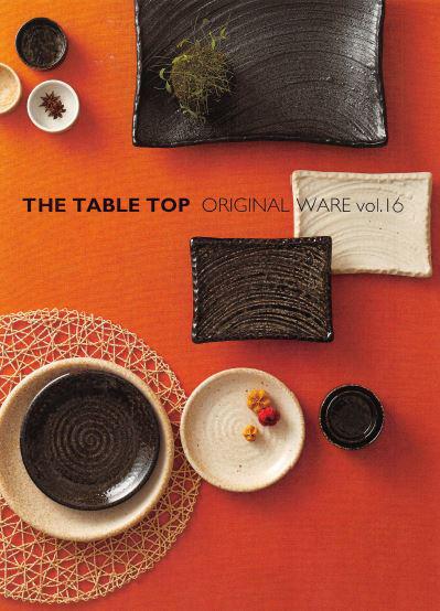 THE TABLE TOP ORIGINAL WARE