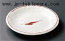 唐辛子9.0皿