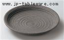 黒土8.0皿