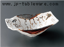 志野文字舟型盛鉢