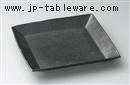 黒釉24.8cm正角皿