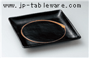 黒釉丸抜10.0正角皿