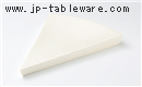 白三角前菜皿