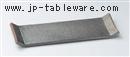 炭化スクエアー長角30プレート