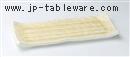 黄磁槌目11.0長角皿