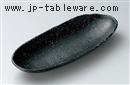 銀黒楕円盛鉢