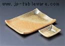 若草8.0焼物皿