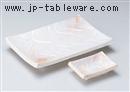 桜志野焼物皿