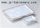 青磁菊彫焼物皿