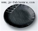 一珍黒釉5.0皿
