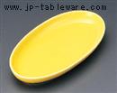 黄楕円小皿