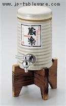 六兵衛筒形かすみ野焼酎サーバー