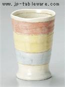 三色帯フリーカップ
