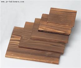 角焼杉板(厚さ0.8cm)10cm角