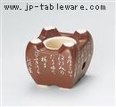 風雅コンロ(茶・小)