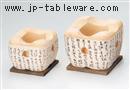 民芸コンロ12cm(敷板付)