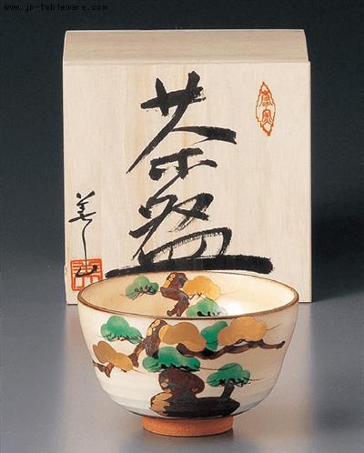 京焼松抹茶碗(木)