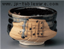 黒織部抹茶碗(木)
