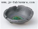 ひねり(大)サビ灰皿