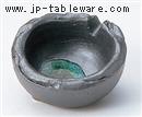 ひねり(小)サビ灰皿