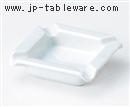 白正角灰皿