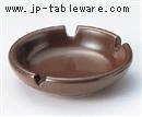 茶ボール灰皿