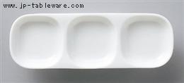 白磁カレ仕切皿