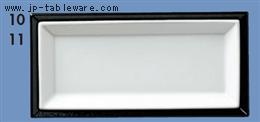 白磁長角皿セット(中)