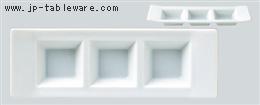 青白磁H型3ピースプレート
