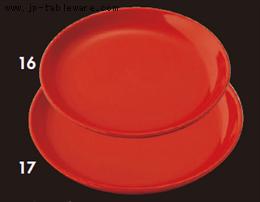 マラネロ19.5cm丸皿