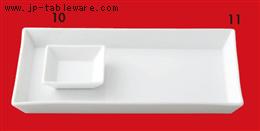 白磁正角小皿