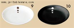 ポワンクリーム釉反4.0皿