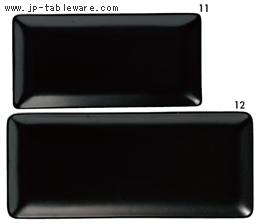 角皿シリーズ(黒マット)長角皿24cm