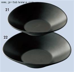 レガート(黒マット)パスタ23cm