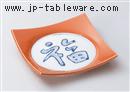 柿釉見込福四方皿(大)