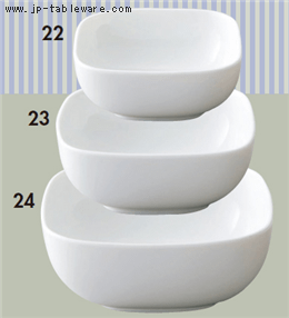 白磁ナデ角鉢12.5cm
