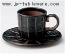 彫トクサ(黒)コーヒーC/S(碗と受け皿セット)