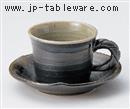 黒釉ビードロコーヒーC/S(碗と受け皿セット)