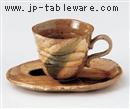 さざ波黄瀬戸コーヒーC/S(碗と受け皿セット)