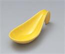 スプーン小付 黄