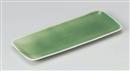 緑青磁長皿