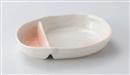桃吹き仕切鉢