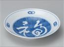 濃福文字リム6.0深皿