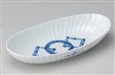つなぎ紋菊割楕円9.0鉢