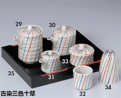 古染三色十草汁次(大)