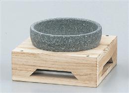 焼亭石鍋18cm