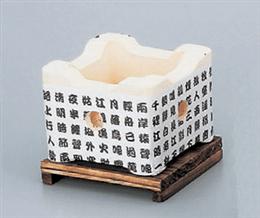 コンロ12cm四角コンロ(木台別売)