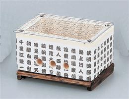 コンロ20cm長角コンロ(金網・木台別売)