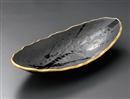 黒釉渕金舟型8.5寸鉢